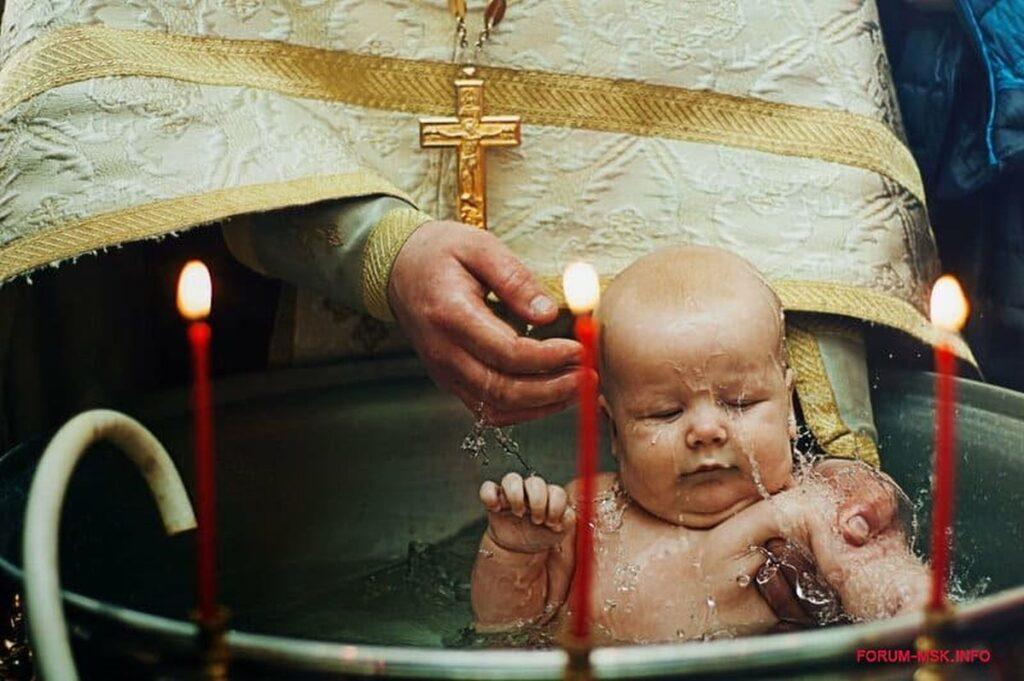 Miks ja kuidas vabastada ennast või oma last ristimisest?